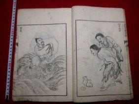 Gentai Japanese Ehon Woodblock Print Book Gentai