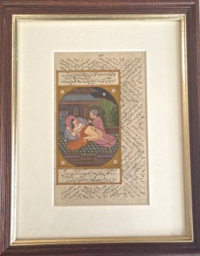 Erotic Mughal Indian Miniature Painted Manuscript Page