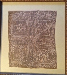 Pre-columbian Chancay Textile, Framed