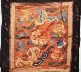 Chinese Antique Silk Embroidered Wonderful Pattern