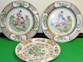 Chinese Powder Enamel Porcelain Plates 3 Pieces