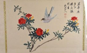 Chinese Painting Of Flowers And Birds