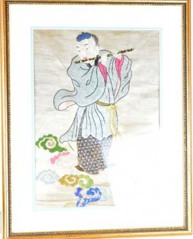 Chinese Silk Embroidery Human Portrait