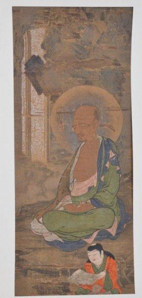 Japanese Budda Paint