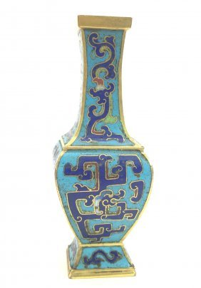 A Chinese Small Cloisonné Enamel