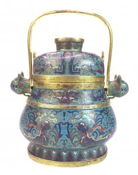 A Chinese Small Cloisonné Censer With Cover