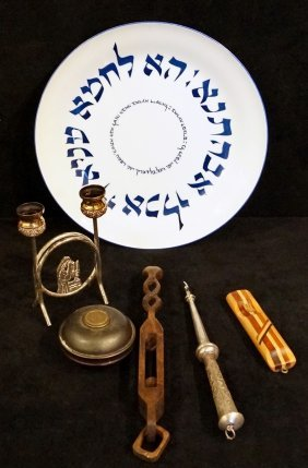 Lot Judaica Inc. Sterling Yad & Wolpert Porcelain Plate