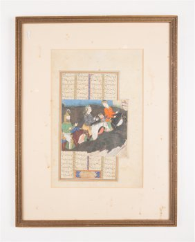 18th Century Islamic Manuscript Safavid Miniature Page