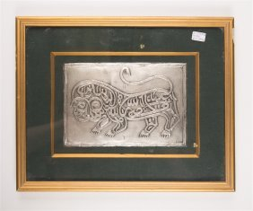 Islamic Silver Lion Calligraphy , 20th Century. Persian