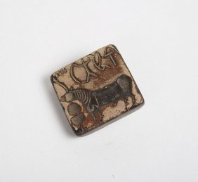Kushan Stone Stamp Seal With A Bull