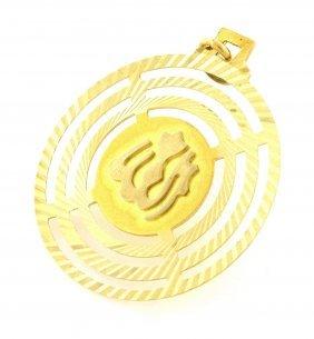 Estate 18k Yellow Gold Circle Allah Pendant