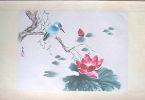 Chinese Hand Painting On Silk Paper Signed By Artist