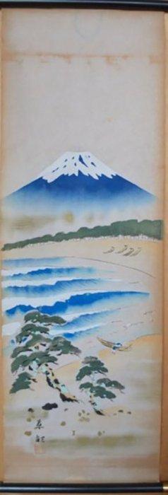 Japanese Scroll Painting - Mount Fuji Artist Signature