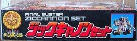 Bandai Final Burster Ziccannon Set.