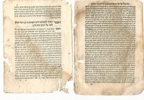 Lot Of Three 16th C Hebrew Printed Leaves