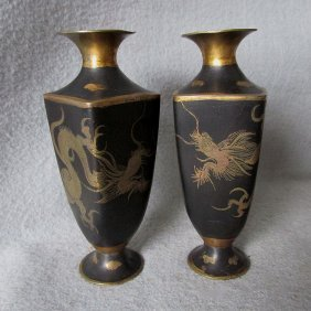 Pr Antique Komai Japanese Mixed Metal Vases With