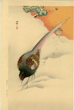 Koson Ohara - Two Pheasants - 1930