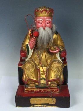 Carved Wood Emperor