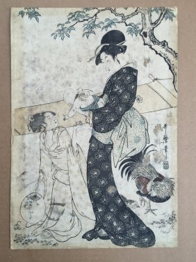 Mother And Her Baby By Kitagawa Utamaro
