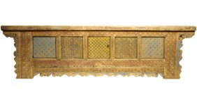 Chinese Vintage Xin Jiang Carving Color Low Tv Table