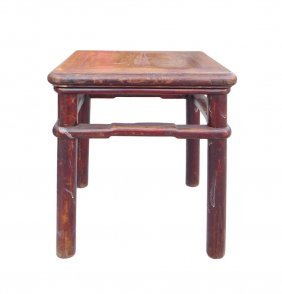 Chinese Handmade Vintage Finish Square Stool Table