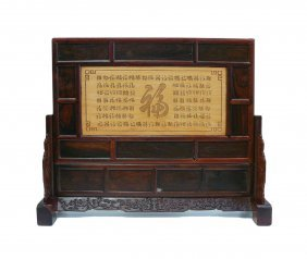"""Chinese Rosewood Oriental Scenery """"fok"""" Carved Plaque"""
