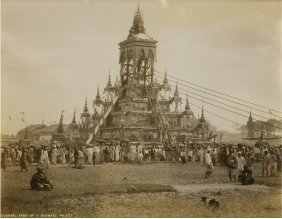 Funeral Pyre Of Burmese Priest, C1880