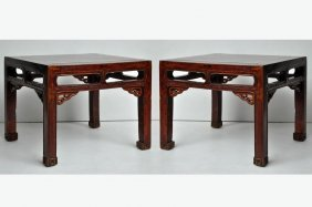 Pair Of Low Square Tables From Shanxi Province