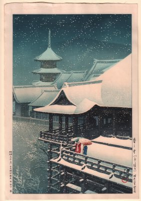 Original Japanese Woodblock Print By Hasui (first