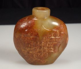 Chinese Carved Jade Hardstone Snuff Bottle 44200