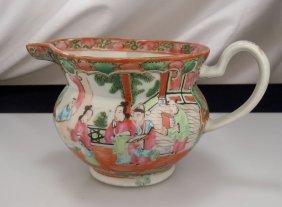 Chinese Porcelain Export Famille Rose Medallion Creamer