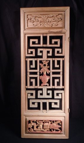 """Antique Chinese Carved Wood Panel 35"""" X 13"""""""