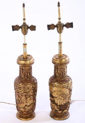 Pair Asian Gilt Table Lamps James Mont 1960