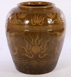 Large Asian Glazed Dragon Decorated Vessel