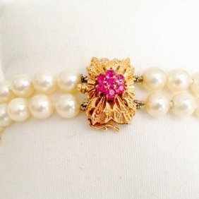 18k Natural South Sea Pearl Bracelet W/ Natural Ruby
