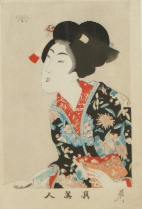 Japanese Print Of Actress, 19th C Or Earlier, 13