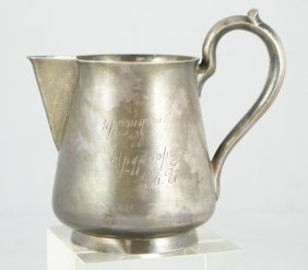 Russian Imperial Silver Cream Pitcher, Cyrillic I