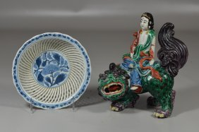 (3) Pieces Of Japanese Porcelain, Including Imari