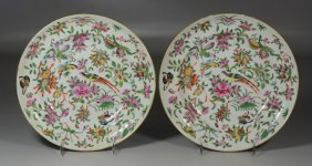 Pair Of Famille Rose Shallow Soup Bowls With Bird And