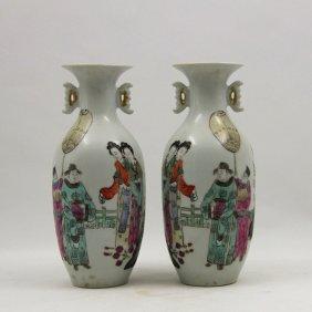 Chinese Porcelain Vase With Portrait Ladies