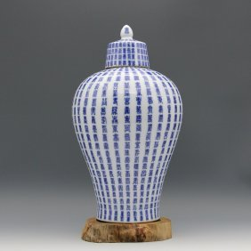 Chinese Porcelain Blue & White Vase With Shou Word
