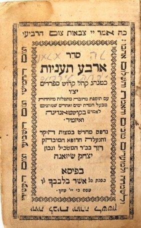 Set Of 30 Siddurim, Machzorim, Psalms, Prayers, And