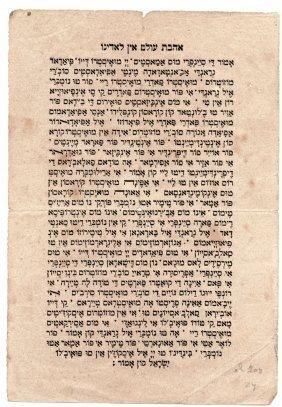 """""""ahavat Olam,"""" Page In Ladino"""