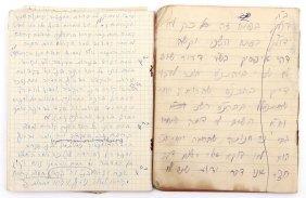 """2 Manuscripts, """"zar Hatorah,"""" And """"nehamat Rut"""""""