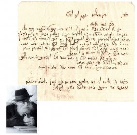 Historical And Interesting Letter Sent To The Chazon