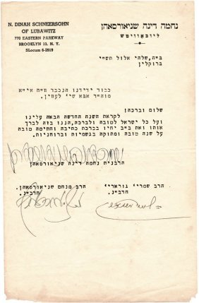 Historical And Rare Letter From The Rebbetzin Nehama