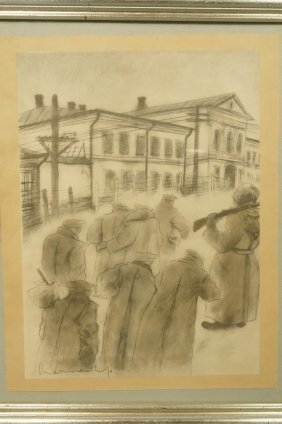Signed Pencil Drawing. Urban Scene With Men And A