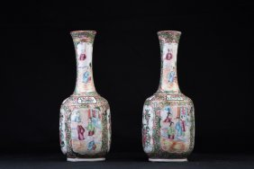 Pair Of Chinese Export Vase