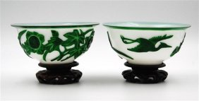 18th Century Beijing Glass Bowls With Stands