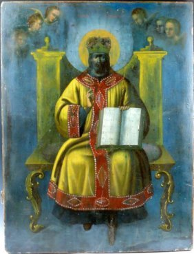 Russian Icon Christ King Of Heaven